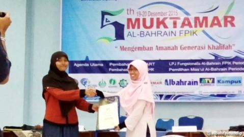 AB Muktamar 5 Albahrain FPIK Undip 2015 Staff Akhwat Terbaik
